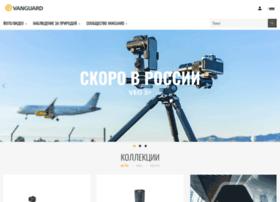 vanguardworld.ru