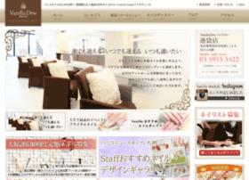 vanilla-dew.co.jp
