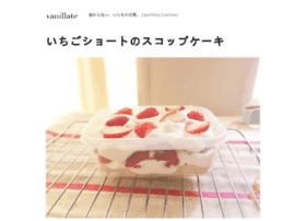 vanillate.org