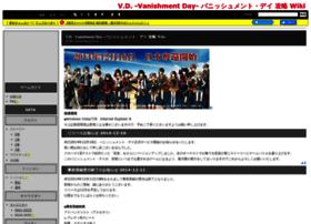 vanishmentday.swiki.jp