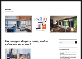 vanna-dream.ru