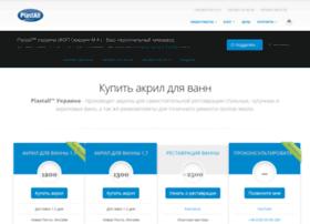 vanna-remont.kiev.ua