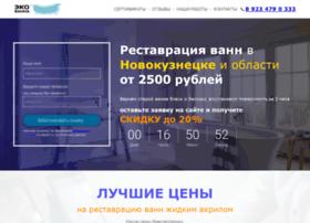 vanna42.ru