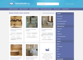 vannaguide.ru