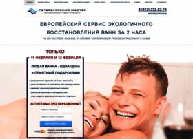 vannapiter.ru