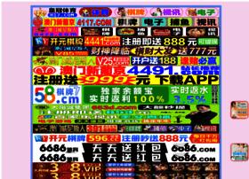 vanphongchothuehcm.net