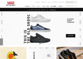 vans.com.hk