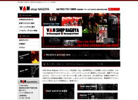 vanshop-n.com