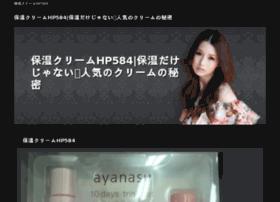 vansya.com