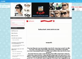 vanta108.com