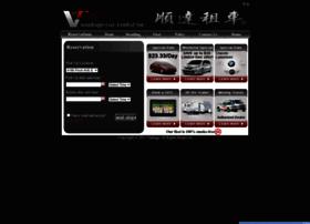 vantagecar.com