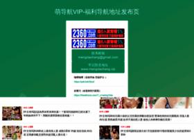 vanwrite.com