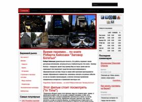 vao-invest.ru