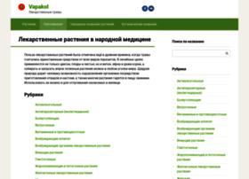 vapakol.ru