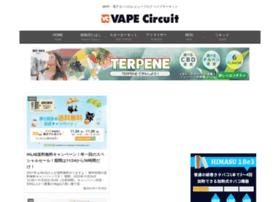 vape-circuit.com