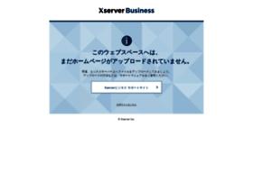 vape-collection.com