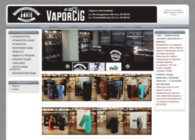 vaporcig.ru
