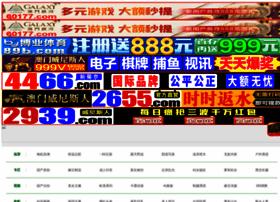 vapordepotdirect.com