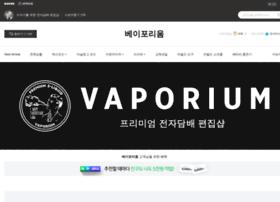 vaporium.co.kr