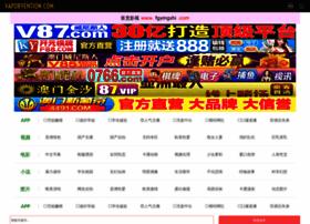vaporvention.com