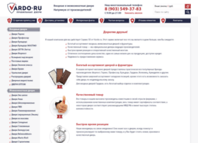 vardo.ru