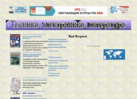 varexp.narod.ru