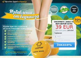 vari-cream.org