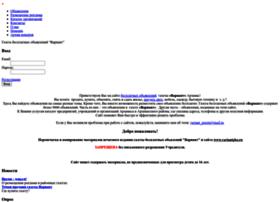 variantgbo.ru