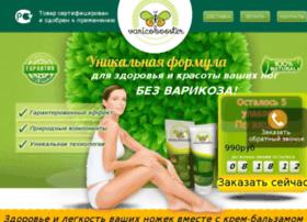 varicobooster.ru