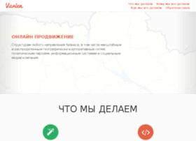 varien.com.ua