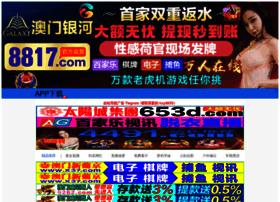 variety-shows.com