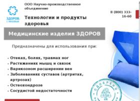 varikoz.zdorov.pro