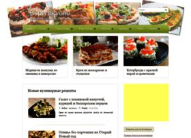 varivkusno.ru