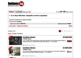 varna.holmes.bg