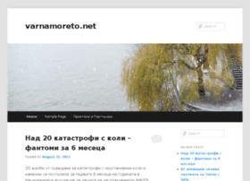varnamoreto.net