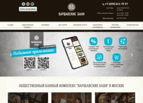 varshavskie-bani.ru
