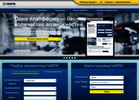 varta-automotive.ru