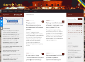 varta1.com