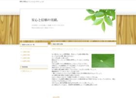 vartro.com