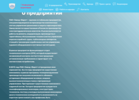 varyag.ru
