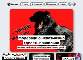 vas3k.ru