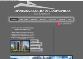 vash-metrazh.ru