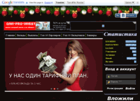 vash-money.ru