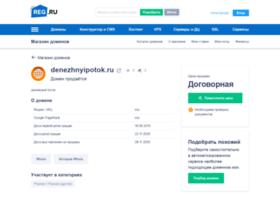 vash.denezhnyipotok.ru