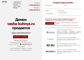 vasha-kuhnya.ru