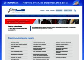 vashdom.ru