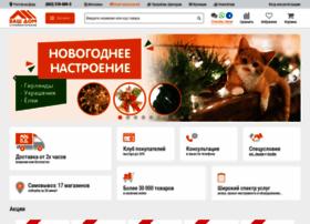 vashdom24.ru
