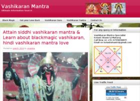 vashikaranamantra.com
