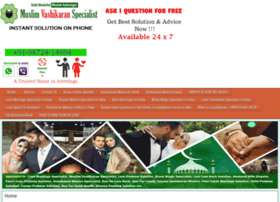 vashikaranexpert.com