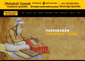 vashikaranking.com
